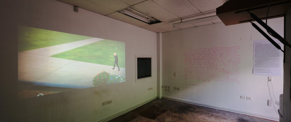 """ARTSPACE STUDIO: Ary Jansen, *i hate you, i hate you, i hate you, because i don't hate you; i love you*, 2016, Projected video (9""""18)"""